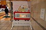 /stat.ameba.jp/user_images/20191208/01/kumatravel/9b/a7/j/o1024068114664408581.jpg