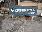 /stat.ameba.jp/user_images/20191207/15/sorairo01191827/ea/b8/j/o1080081014663727133.jpg