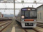 /osaka-subway.com/wp-content/uploads/2019/12/5B8obhLK-1024x768.jpg