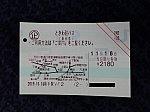 f:id:yukisigekuni:20191120222446p:plain