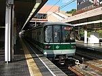 oth-train-122.jpg