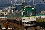 /stat.ameba.jp/user_images/20191208/21/kitsuneudon510/ca/71/j/o1200080414665659851.jpg
