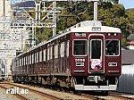 阪神競馬場 阪神ジュベナイルフィリーズヘッドマークを掲出している5008F