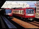 /i1.wp.com/railrailrail.xyz/wp-content/uploads/2019/12/D0004674.jpg?fit=800%2C600&ssl=1