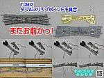 /blogimg.goo.ne.jp/user_image/1e/68/20f4a0ba73d76a413e40c5670b58d84e.png