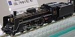 /file.tetudoumokei.gjgd.net/k-2024-1-PA200034-min.jpg