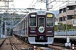 /blogimg.goo.ne.jp/user_image/3a/32/7cccc6d4f9b50a6eb940074160241a3c.jpg