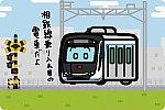 東急電鉄 3020系 目黒線