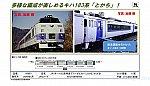 /yimg.orientalexpress.jp/wp-content/uploads/2019/12/98693_1.jpg?v=1576141185