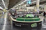 /blogimg.goo.ne.jp/user_image/02/77/b0d9085cc2cf1929b2ed66f17623c91c.jpg