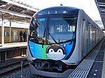 /stat.ameba.jp/user_images/20191212/22/reiwauntensi/69/93/j/o0800060014671812739.jpg