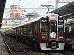 f:id:Rapid_Express_KobeSannomiya:20191213184457j:plain