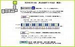 596682CA-24F0-40A7-AB8D-CBC03418F39A