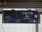 Dsc03827