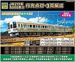 /yimg.orientalexpress.jp/wp-content/uploads/2019/12/30923_30924_30925_30926-1.jpg