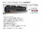 /yimg.orientalexpress.jp/wp-content/uploads/2019/12/d51940.jpg