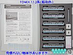 /blogimg.goo.ne.jp/user_image/36/f6/c7a576ac9e977896af814dfa979fcdf7.png