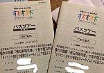 /stat.ameba.jp/user_images/20191214/12/pc-beatwave/5f/2c/j/o1080076214674982200.jpg