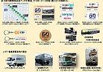 /i0.wp.com/japan-railway.com/wp-content/uploads/2019/12/SnapCrab_NoName_2019-12-10_19-25-38_No-00.jpg?resize=728%2C510&ssl=1