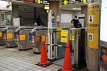 /osaka-subway.com/wp-content/uploads/2019/12/DSC09012-1024x683.jpg