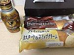 Hokuriku19_11_01