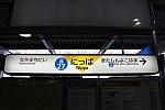 /blogimg.goo.ne.jp/user_image/22/02/eb602e522af55c8650ddcc7461d6cd1c.jpg