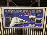 /stat.ameba.jp/user_images/20191210/17/510512shin/9c/9b/j/o1080081014667980149.jpg