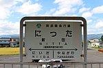/blogimg.goo.ne.jp/user_image/45/7c/56e8da1a2d2cb5b61799f89bde09d5a4.jpg