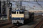 /stat.ameba.jp/user_images/20191225/23/tohruymn0731/71/5b/j/o5760384014684988520.jpg