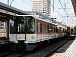 f:id:Rapid_Express_KobeSannomiya:20191226231639j:plain