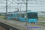 Sdsc03576