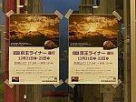 /stat.ameba.jp/user_images/20191227/22/reiwauntensi/ce/05/j/o0800060014686033761.jpg