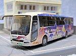 20191228_東海バス高速7