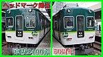 /train-fan.com/wp-content/uploads/2019/12/064B5B54-031C-41A0-A1FF-EC0F07F20AA3-800x450.jpeg