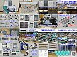 /blogimg.goo.ne.jp/user_image/75/13/ea2d9775df704546346cd8f94d922faa.png