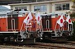 /stat.ameba.jp/user_images/20200101/23/jrf-ef200/c5/cb/j/o2464163214689022779.jpg