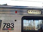 /stat.ameba.jp/user_images/20200101/23/fuiba-railway/a6/e1/j/o0720054014689029429.jpg