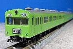 TOMIX 103系 初期型非冷房車 横浜線