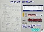 /blogimg.goo.ne.jp/user_image/64/4f/3d7ec9c6142396dba3ddf323dbb2254d.png