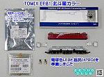 /blogimg.goo.ne.jp/user_image/74/0f/de10c27600a7cca9781c2869abfa8907.png