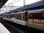 f:id:Rapid_Express_KobeSannomiya:20200103230524j:plain