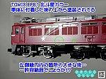 /blogimg.goo.ne.jp/user_image/22/0b/b491080fab386fdea84b43c9689130cb.png