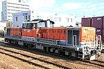 /stat.ameba.jp/user_images/20200104/21/takemas21/3c/6d/j/o0900060014690635958.jpg