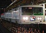 200104 JRE 185 odoriko 7R tokyo1