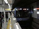 【終夜運転で実現!】横浜高速鉄道Y500系の各停 小竹向原行き
