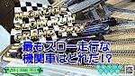 /blogimg.goo.ne.jp/user_image/12/79/8c08671d5590c71977587c98c6166d2d.png