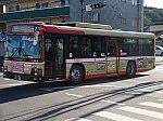 /stat.ameba.jp/user_images/20200105/21/gwg22487/b0/ce/j/o0640048014691262424.jpg