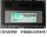 95DD5AD9-47FA-4907-8617-1CA66B839FCE