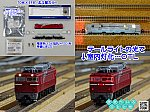 /blogimg.goo.ne.jp/user_image/24/b8/0de8a391b6b4cf140423cd286143cd66.png