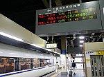 Hokuriku19_16_01